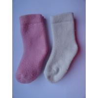 """2 Paar badstof sokjes """"wit en roze"""" mt 16 - 18"""